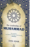 Leadership_Of_Muhammad